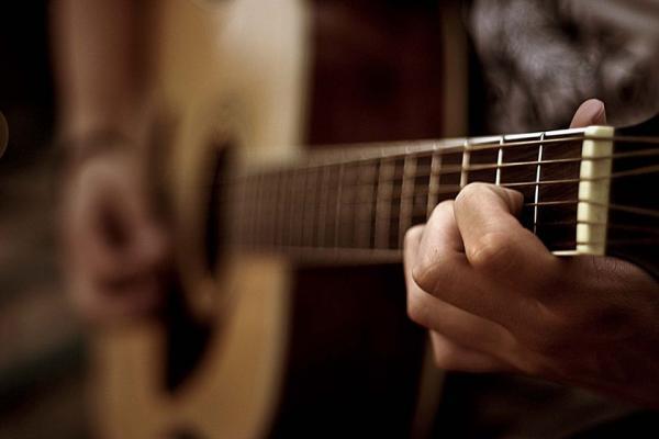 akkordi-na-gitare
