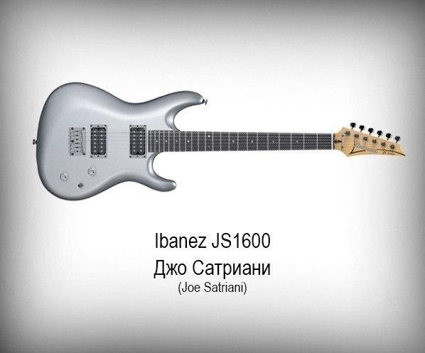 Ibanez JS1600 Джо Сатриани