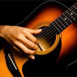 Секстаккорды и нонаккорды на гитаре