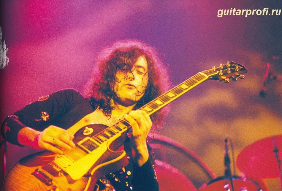 Джимми Пейдж с гитарой Gibson Les Paul