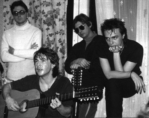 Ленинградский рок клуб