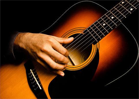 gitarnie-akkordi
