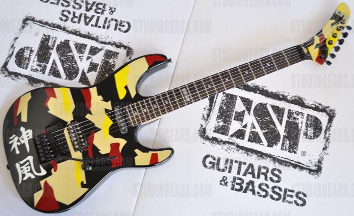gitari-esp